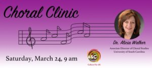 Choral Clinic